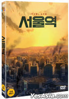 Seoul Station (DVD) (Korea Version)