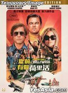 Once Upon a Time... in Hollywood (2019) (Blu-ray) (Hong Kong Version)