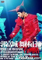 Aaron Kwok De Show Reel World Tour Live In Taiwan De Encore 2009 Karaoke (3DVD)