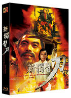 The New One Armed Swordsman (Blu-ray) (Scanavo Full Slip Limited Edition) (Korea Version)