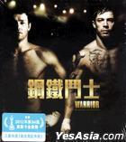 Warrior (2011) (VCD) (Hong Kong Version)