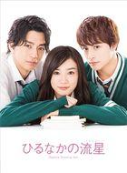 晝行閃耀的流星  (DVD) (特別版)(日本版)