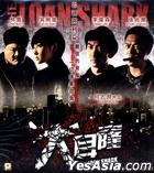 The Loan Shark (VCD) (Hong Kong Version)