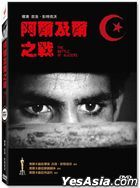 The Battle of Algiers (1966) (DVD) (English Subtitled) (Taiwan Version)
