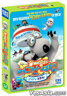 Backkom Mug Travel (DVD) (Korea Version)