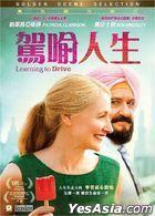 Learning to Drive (2014) (VCD) (Hong Kong Version)