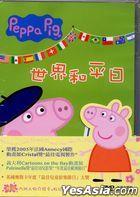 Peppa Pig 3 (DVD) (Taiwan Version)