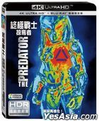 The Predator (2018) (4K Ultra HD + Blu-ray) (Taiwan Version)