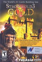 Stronghold 3 - Gold (英文版) (DVD 版)