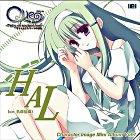 QUE Character Image Mini Album Vol.7 (日本版)