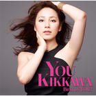 Best of YOU! (Normal Edition) (Japan Version)