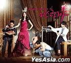 Miss Korea OST (MBC TV Drama) (China Version)