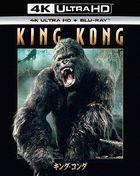 King Kong (2005) (4K Ultra HD + Blu-ray) (Japan Version)