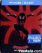 Spider-Man: Into the Spider-Verse (2018) (Blu-ray) (2D + 3D) (Steelbook) (Hong Kong Version)