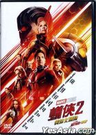 Ant-Man and the Wasp (2018) (DVD) (Hong Kong Version)