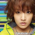 Younha 10th Single - Sukinanda (Korea Version)