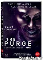 The Purge (DVD) (Korea Version)