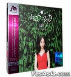 Xin Dong (AQCD) (China Version)