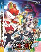 Yo-Kai Academy Y - Can a Cat be a Hero?  (Blu-ray) (Japan Version)