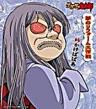 Yume no Reform Daisakusen (Japan Version)