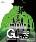 G Men'75 Selection Ikkyomi Blu-ray Vol.4 (Japan Version)