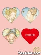 My Notebook -  Lang Man Ji Yi