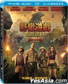 Jumanji: Welcome to the Jungle (2017) (Blu-ray) (3D + 2D) (2-Disc Edition) (Taiwan Version)