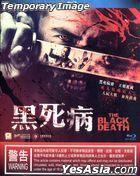 The Black Death (2015) (Blu-ray) (English Subtitled) (Hong Kong Version)