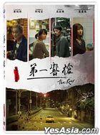 第一响枪 (DVD) (台湾版)