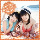 The Uchouten Summer [Orange Ver.](Japan Version)