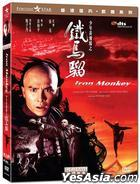 Iron Monkey (1993) (DVD) (Digitally Remastered & Restored) (Hong Kong Version)