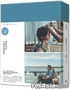 The Last Verse & Upstream (2017) (Blu-ray + DVD) (PTS Originals) (Taiwan Version)