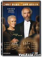The Wife (2017) (DVD) (Taiwan Version)