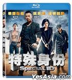 Special ID (2013) (Blu-ray) (Taiwan Version)