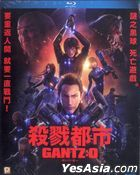 Gantz: O (2016) (Blu-ray) (English Subtitled) (Hong Kong Version)