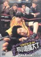 Oh My God (DVD) (2-Disc Limited Edition) (Taiwan Version)