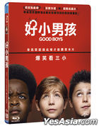 Good Boys (2019) (Blu-ray) (Taiwan Version)