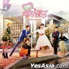 One More Happy Ending OST (MBC TV Drama)