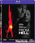 From Hell (Blu-ray) (Hong Kong Version)