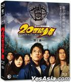 Twentieth Century Boys: Chapter 1 (Blu-ray) (English Subtitled) (Hong Kong Version)