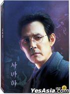 Svaha: The Sixth Finger (2DVD) (Korea Version)