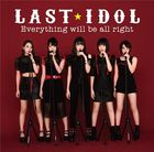 Everything will be all right [Type D] (SINGLE+DVD) (First Press Limited Edition) (Japan Version)