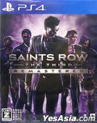 Saints Row: The Third Remastered (Japan Version)