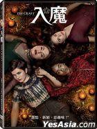 The Craft: Legacy (2020) (DVD) (Taiwan Version)