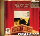 Endless Love (24K Gold CD) (Limited Edition)