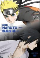 Naruto Shippuden The Movie: Kizuna (DVD) (Normal Edition) (Japan Version)