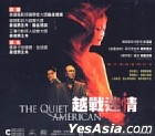 The Quiet American (Hong Kong Version)
