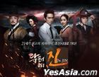 Dr. Jin OST (MBC TV Drama)