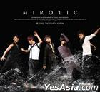 Dong Bang Shin Ki Vol. 4 - Mirotic (CD+DVD)(Korea Version B)