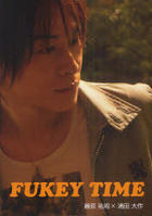 Fujiwara Yuki Photo Album -Fukey Time
